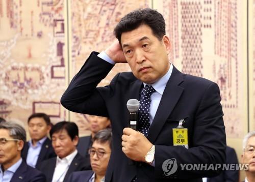 한국체대, '빙상계 폭력사태' 관련 전명규 연구년 취소