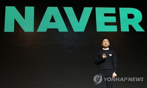 인터넷은행법 17일 발효…카카오·KT 최대주주 전환 첫 관문
