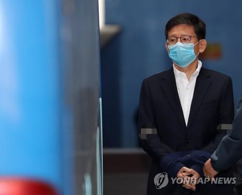 대법, '댓글수사 방해' 장호중 前지검장 구속취소 결정