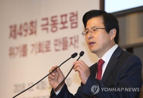 """한국당 """"황교안, 오늘 입당 의사 밝혀""""…전대 출마 가능성"""