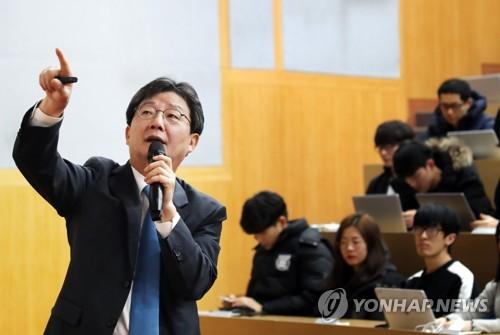 """바른미래 지도부 """"전면 나서달라"""", 유승민 """"지도부 중심으로…"""""""