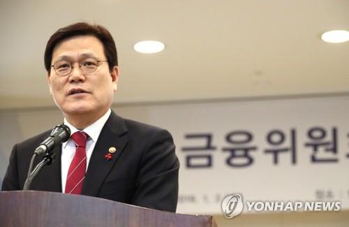 """금융위원장 """"정부 보유 우리은행 잔여지분 조속히 매각"""""""