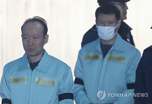 '특활비 관여' 이재만·안봉근 2심도 실형…정호성 집행유예