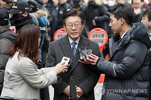 """이재명 법원 출석…""""사필귀정, 대한민국 사법부 믿는다"""""""