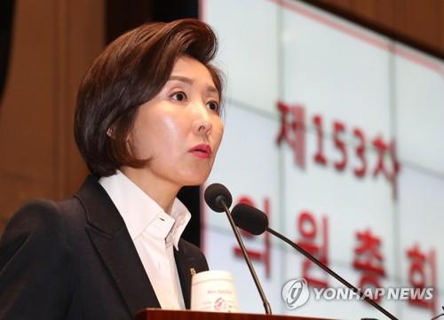 한국당, '불법사찰·국고손실 규명 특검법안' 발의