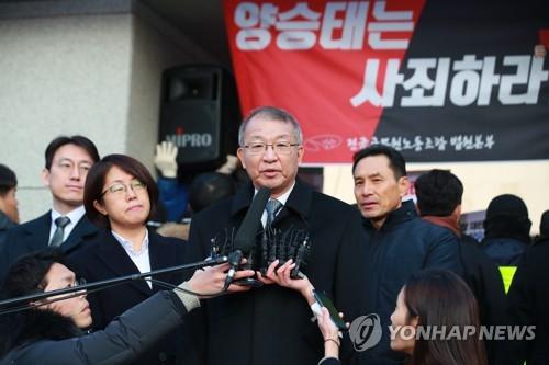 '재판독립' 강조했던 양승태…'사법농단 주범' 구속 갈림길