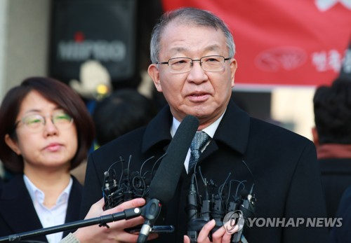 양승태 전 대법원장 입장발표 기자회견 시청률 18.82%