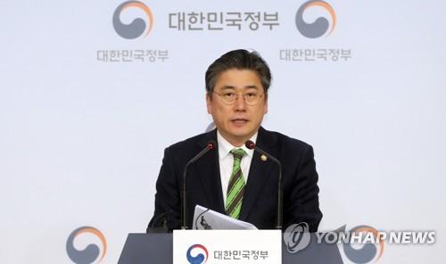 """산업부 """"공공기관 경영패러다임, 안전 중심으로 전환해야"""""""
