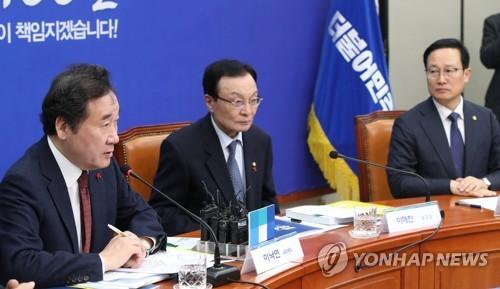 """고위 당정청 올해 첫 회의…""""국민 체감하는 성과 내자"""""""