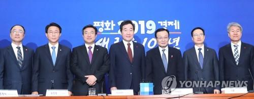 """당정청 """"설 민생안정 위해 작년보다 6조원 더 푼다"""""""