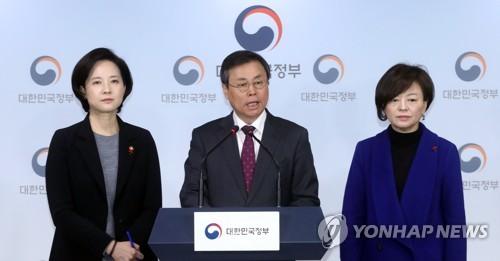 """도종환 문체부 장관 """"스포츠 가치의 패러다임 바꾸겠다"""""""