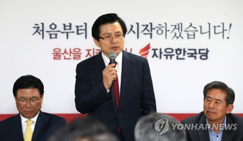 """황교안 """"친박·비박도 없어…계파정치 있다면 없앨 것"""""""