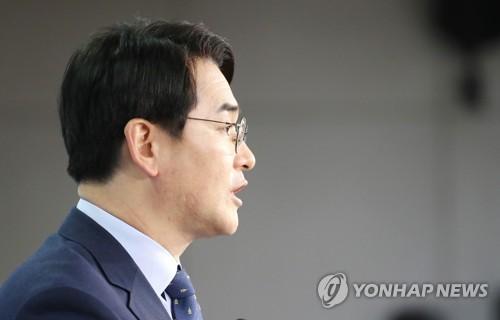 """박용진 """"2월 임시국회서 사립유치원 회계 부정 추가 공개할 것"""""""