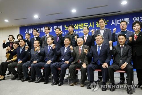 '광주형 일자리 반발' 민노총·금속노조 강력 투쟁