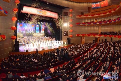 """北, 친선예술단 방중 보도…""""친선·단결 서사시 써냈다"""""""