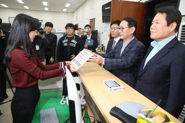 한국당, 청와대 불법사찰 진상조사 특검 임명안 제출 (사진=연합뉴스)