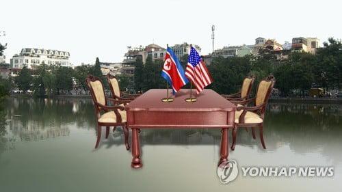베트남 하노이, 북미정상회담 후보지로 떠오른 이유