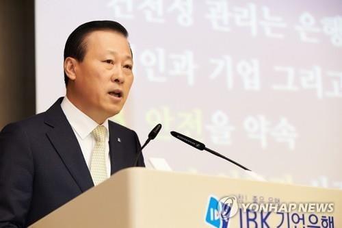 기업銀 상반기 인사…감성한·서치길 부행장 신규선임