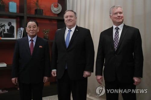 김영철, 폼페이오와 50분간 고위급회담…2차 정상회담 조율