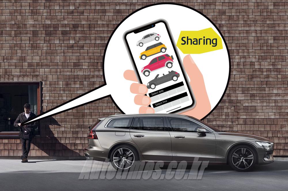 자동차 구독 서비스, 한국에 뿌리 내릴까?