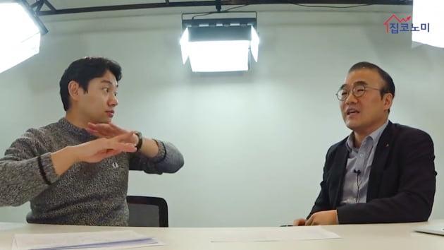 [집코노미TV] 공동명의로 보유세 폭탄 피할 수 있을까…'9·13 체제' 절세대책②