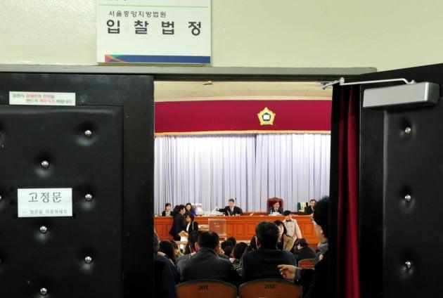 부동산 경매를 위해 서울 서초동 중앙지방법원 입찰법정에 많은 사람들이 몰려 붐비고 있다. 한경DB