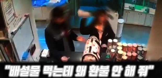 강릉 애견 분양센터 CCTV 화면