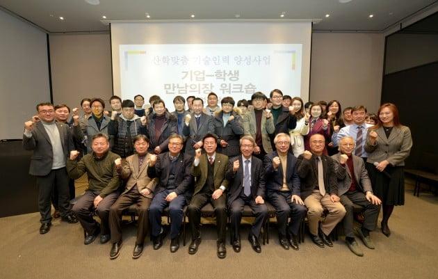백석문화대, 기업·학생 만남의 장 워크숍 개최