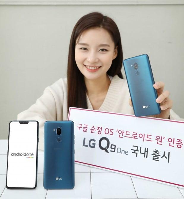 LG전자, 실속형 스마트폰 'Q9 one' 15일 출시…59만9500원