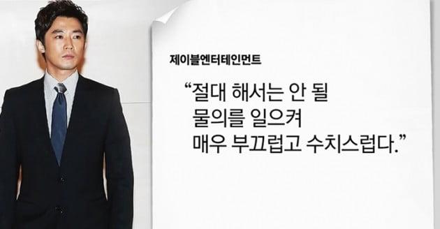 안재욱 음주운전으로 뮤지컬 하차 _ 사진 YTN 뉴스화면