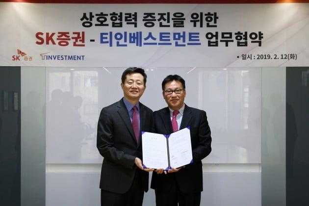 왼쪽부터 김신 SK증권 사장, 김태훈 티인베스트먼트 대표. (자료 = SK증권)