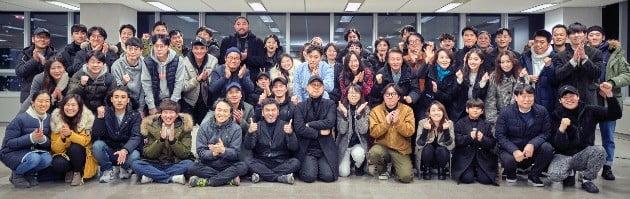 '킹덤' 시즌2 크랭크인 /사진=넷플릭스 제공