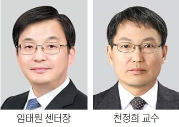 임태원 센터장·천정희 교수 '포스코 청암상'