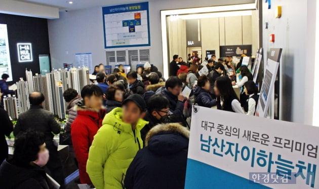 """""""청약 뜨거워도 집이 남네""""…대구 '남산자이하늘채' 잔여세대 모집"""