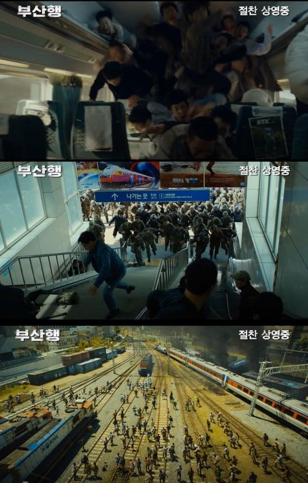 TV 읽기|해외에서 더 난리…'K좀비' 전성시대
