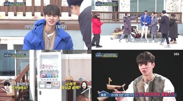 '미추리2' 송강 / 출처 = SBS '미추리 8-1000 시즌2'
