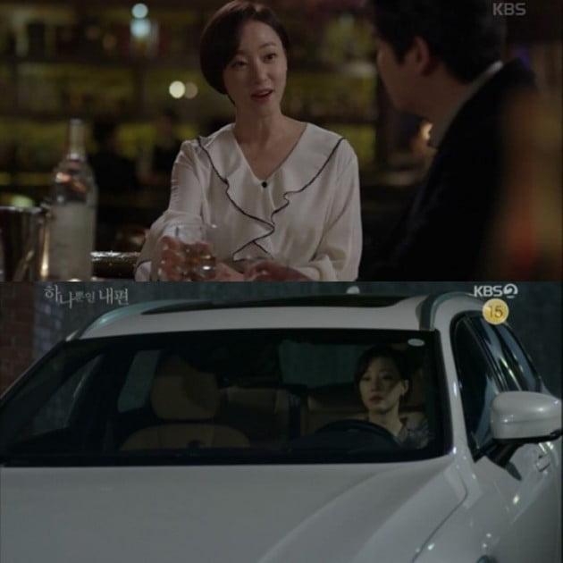 '하나뿐인 내편' 음주운전 논란/사진=KBS 2TV 주말드라마 '하나뿐인 내편' 영상 캡처