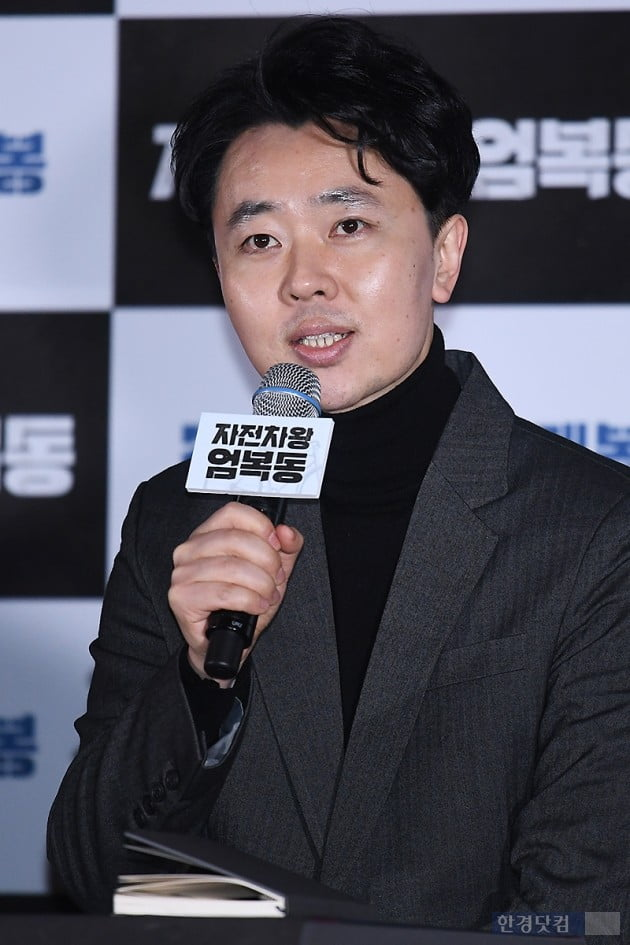/사진=변성현 기자