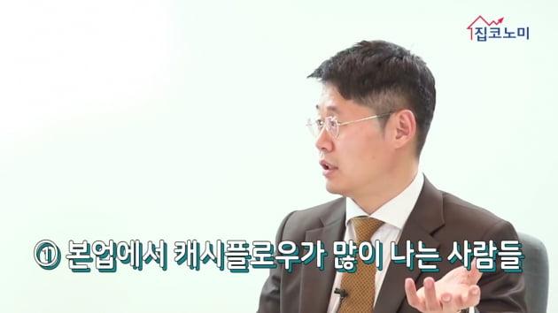 """[집코노미TV] """"당신처럼 상가 투자하면 한방에 '훅' 갑니다"""""""