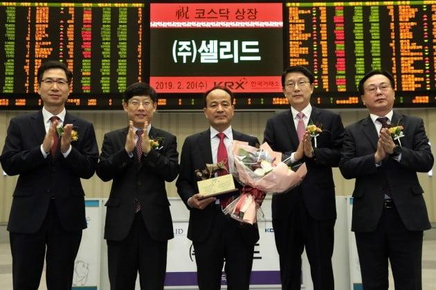 셀리드 상장기념식, 출처:한국거래소