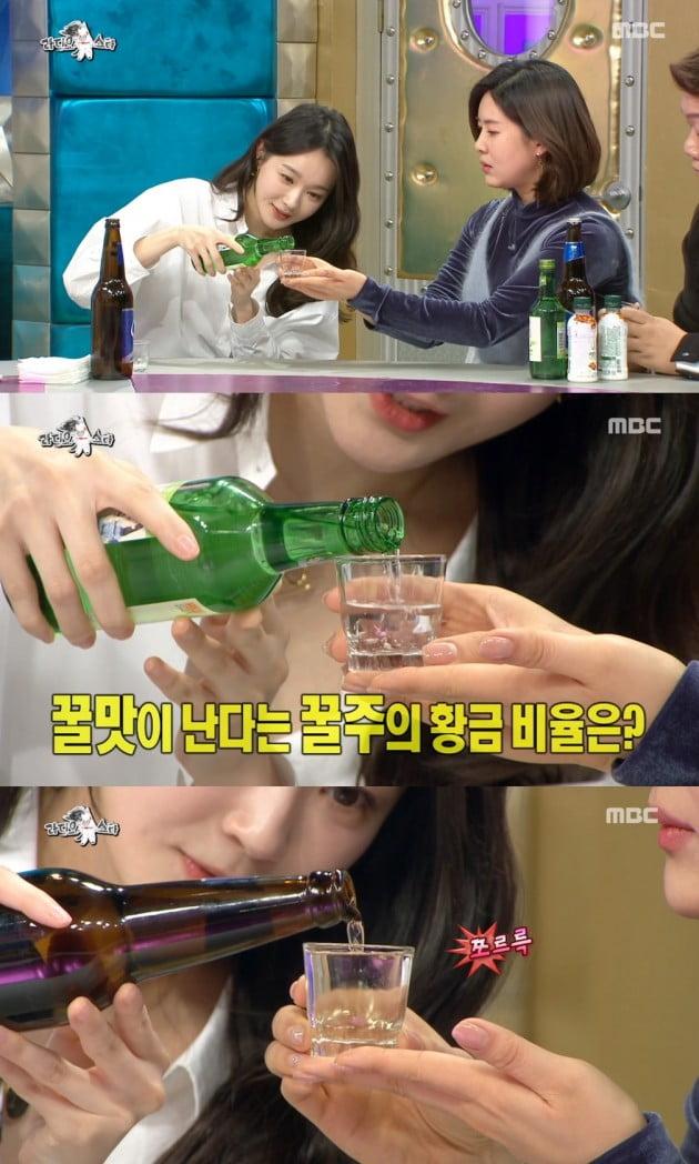 '라디오스타' 강민경 꿀주 /사진=MBC 방송 캡쳐