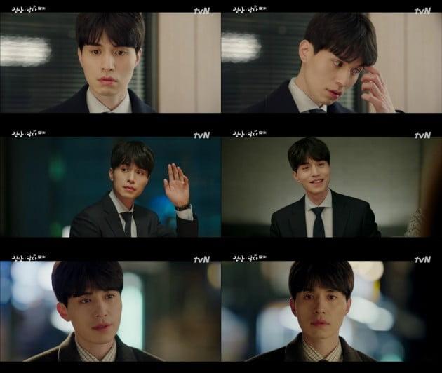 '진심이 닿다' 이동욱/사진=tvN