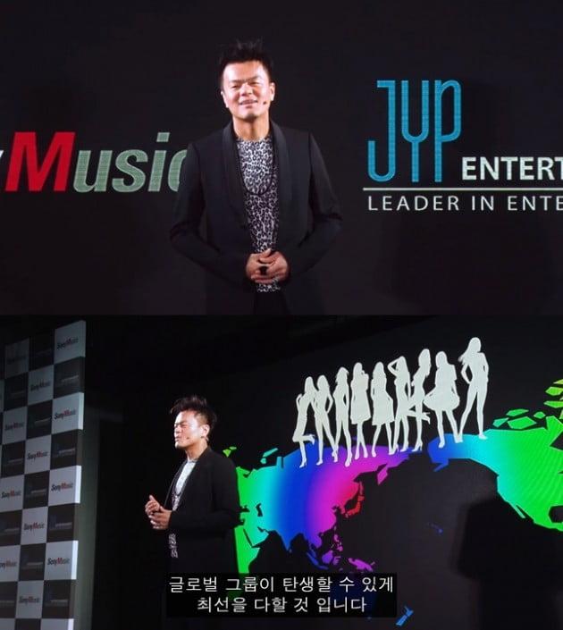 박진영 JYP엔터테인먼트 크리에이티브 총괄의 니지 프로젝트 프리젠테이션/사진=프리젠테이션 영상 캡처