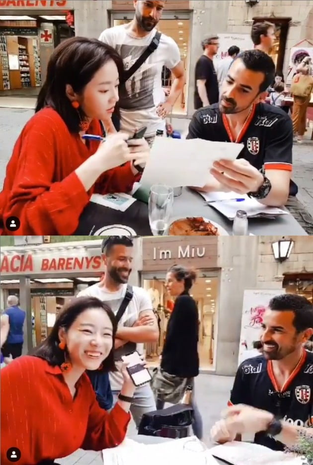 이시원 바르셀로나 소매치기 검거 동영상 게재