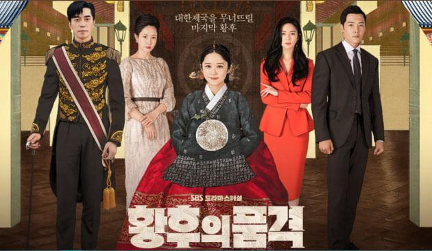 TV 읽기|tvN·JTBC 드라마 전성시대 … 지상파 총체적 난국 '진행형'