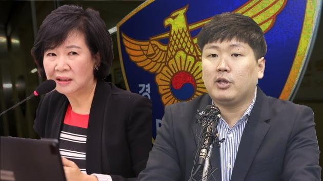 """신재민 """"손혜원 처벌 원치 않는다""""…""""가증·나쁜 머리"""" 도넘은 막말 논란 종결되나"""