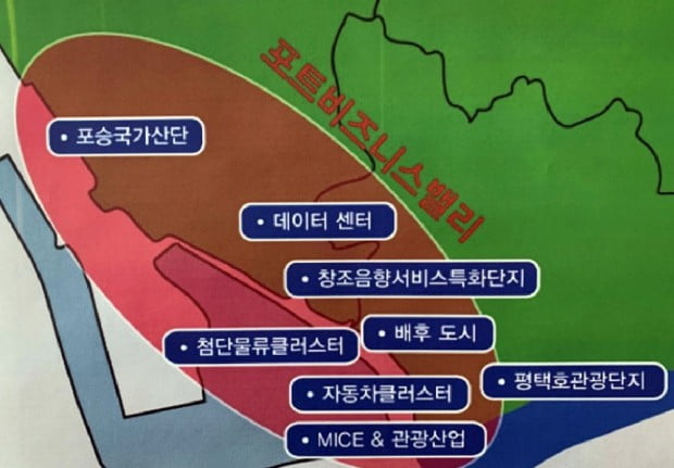 평택 서부권 개발열기 '후끈'···부동산시장 '꿈틀'