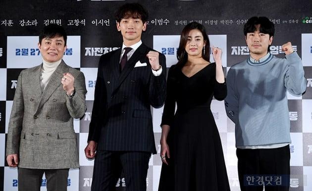 [포토] 영화 '자전차왕 엄복동' 대박 기원하며 화이팅