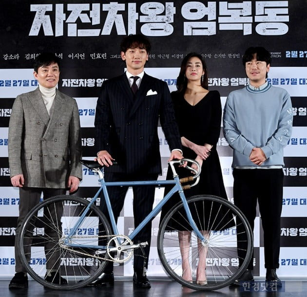 [포토] 영화 '자전차왕 엄복동' 대박 느낌 물씬~