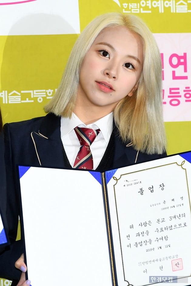 [포토] 트와이스 채영, '고등학교 졸업해요~'